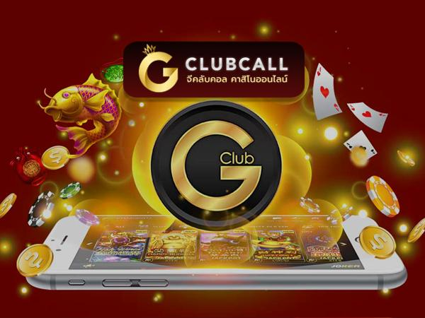 gclub casino สนุก