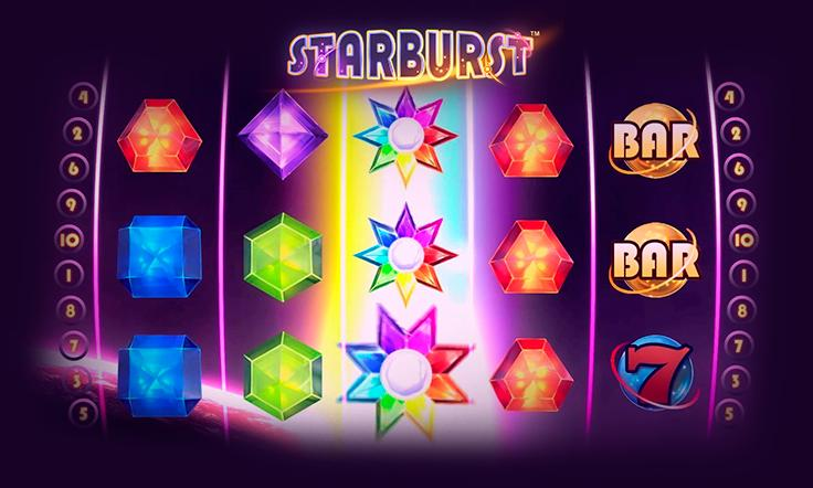 Starburst สนุก